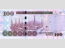 Saudi Riyal SAR Definition MyPivots
