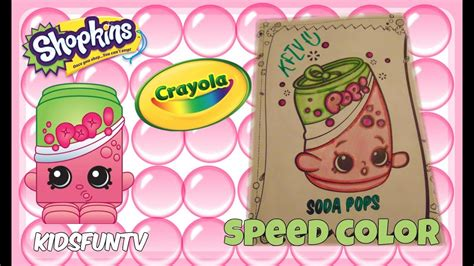 Shopkins Coloring Book / Speed Color Of Soda Pops