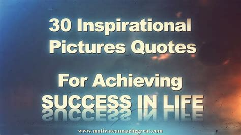 inspirational picture quotes  achieve success  life