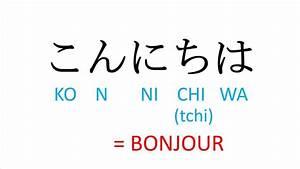 Cours De Japonais Youtube : cours de japonais bonjour en japonais konnichiwa youtube ~ Maxctalentgroup.com Avis de Voitures