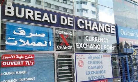 bureau de change dans le 95 bureau change 13 28 images the s catalog of