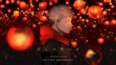 yuji itadori  anniversary hd jujutsu kaisen