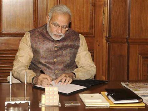 PMO reveals salaries of its officials, Bhaskar Khulbe ...