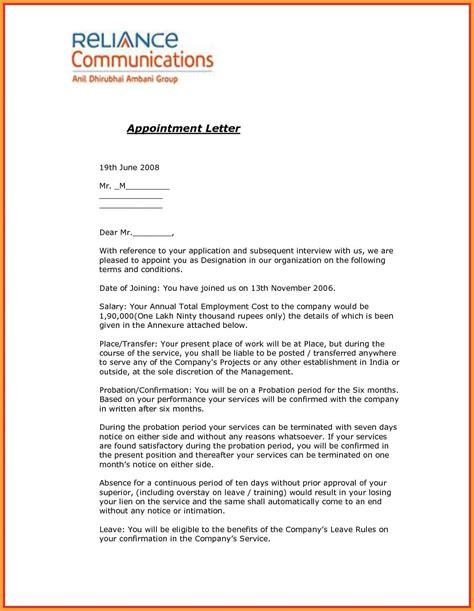 formet  joining letter aikenexplorercom