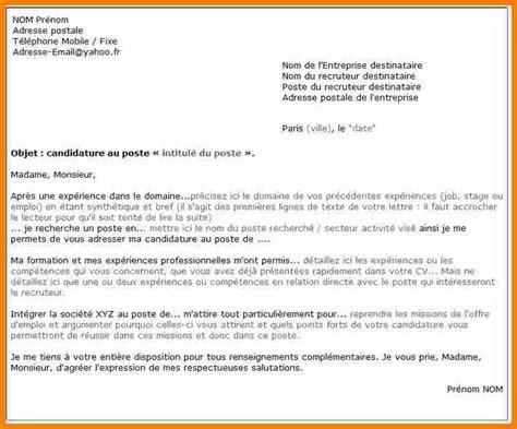 Formulaire Cv En Francais by Formulaire Lettre De Motivation Des Lettres En Fran 231 Ais