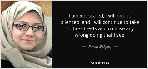 Quotes By Asmaa Mahfouz