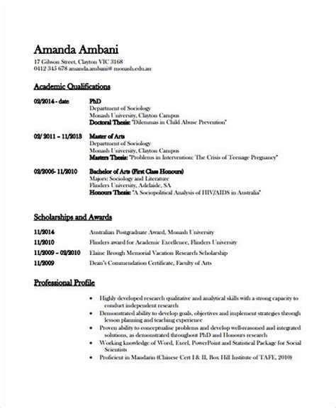 excellent academic resume template   job