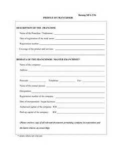 Marriage Resume Format For Boy by Biodata Format For Marriage For Boy In Hindu