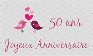 39 ans de mariage carte anniversaire 50 ans virtuelle gratuite à imprimer