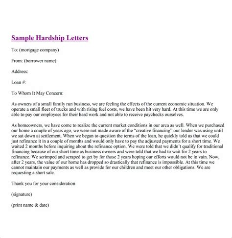 images  medical financial hardship letter template