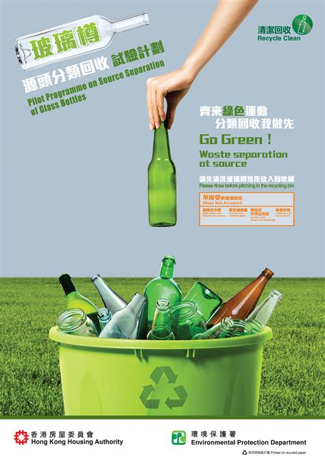 environmental bureau glass bottle recycling programmes for housing estates