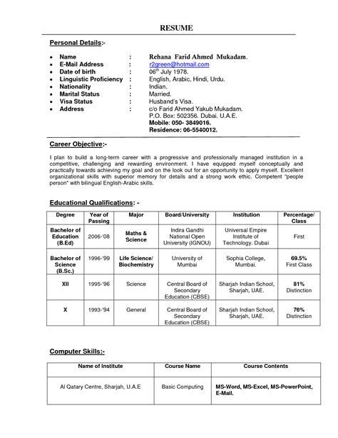 Best Resume Format For Hindi Teachers