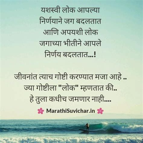 imgjpg marathiqts pinterest work