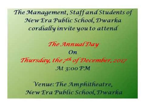 Invitation Card for Annual Day YouTube