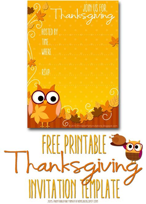 printable party invitations thanksgiving invite template