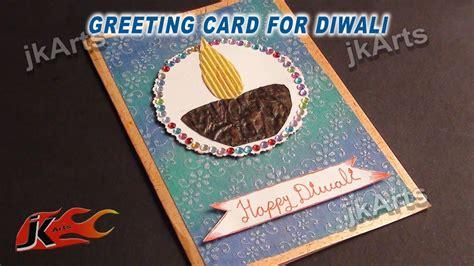 diy    diwali greeting card jk arts  youtube