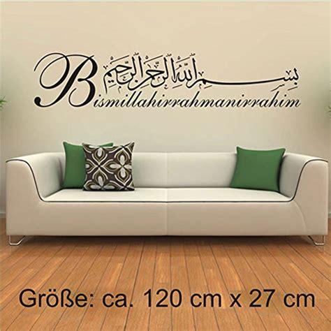 Wandtattoo Besmele Islam Allah Bismillah Aufkleber