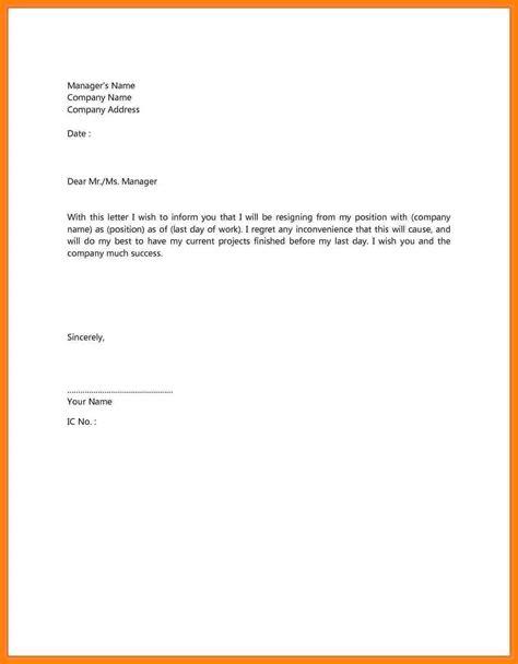 formal resignation letter  month notice letter flat