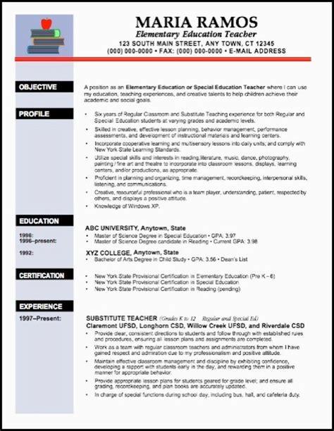 elementary resume exles http www