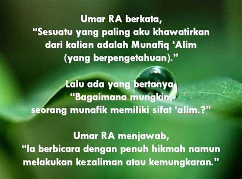 Quotes Islami Tentang Guru