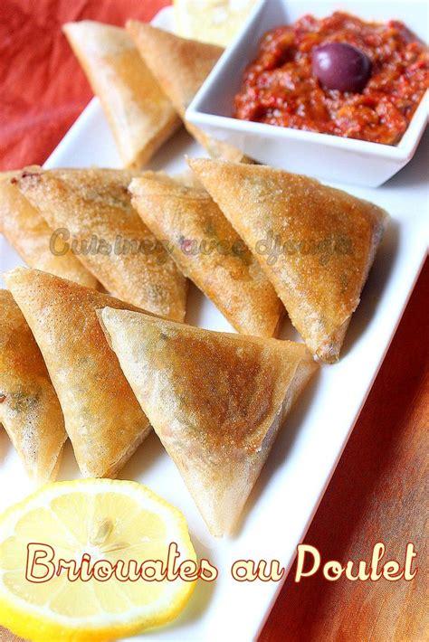 cuisine syrienne traditionnelle meer dan 1000 ideeën recette ramadan op
