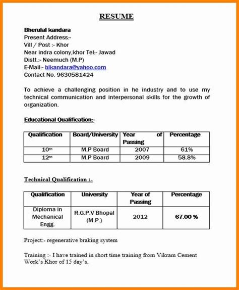 Diploma Format by 9 Diploma Resume Format Pdf Defense