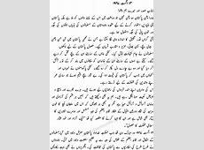14 August Speech in Urdu with English Translation 14 Aug