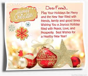 merry 2015 greetings sayings and photos