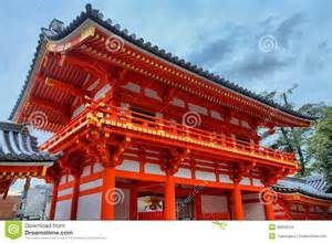 Kyoto Japan Landmarks