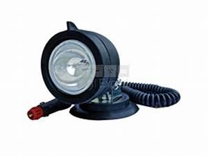Projecteur Led 12v : projecteur cabine phare de travail agricole rond 12v 55w ~ Edinachiropracticcenter.com Idées de Décoration
