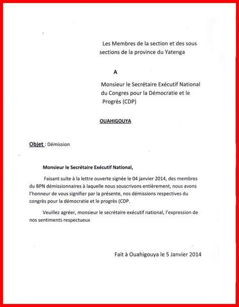 modele lettre de demission remise en propre modele lettre demission cdd remise en propre