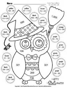 owl math worksheet free by flapjack educational resources