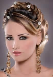 tarif maquillage mariage diaporama page 2 5