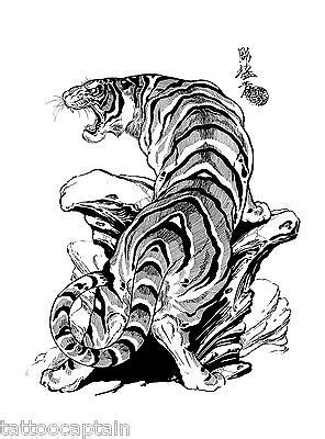 Tigers Hawks Snakes by Horimouja Japanese Tattoo Book Scan JPG Files on CD | New | $4.99