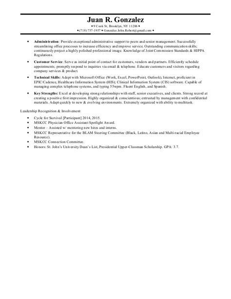 My Professional Resume by My Professional Resume