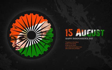 India Flag Wallpaper With Artistic Tricolor Tiranga And Mahatma Gandhi Profile
