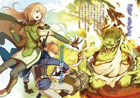 Chinese Harem Light Novels