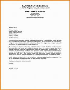 9 Employment Cover Letters Examples Assembly Resume Cover Letter Format Sample Best Template Collection General Cover Letters Examples The Best Letter Sample 6 Entry Level Customer Service Cover Letter Examples