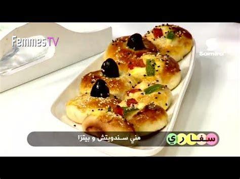 cuisine de samira tv mini sandwich et pizza recette turque cuisine dz