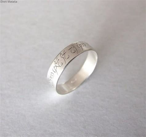 silver elven love ring wedding band lord of the rings