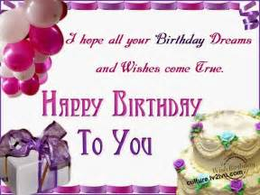 happy birthday wishes for a friend pictures quotes pictures