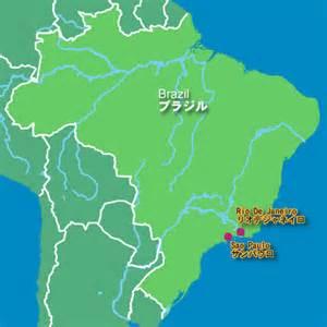 ブラジル:ブラジルへの格安航空券を探す ...