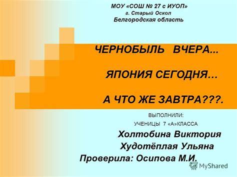 Альтернативные источники энергии в Белгороде. Сравнить цены купить промышленные товары на маркетплейсе