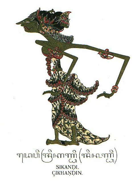 Liontin Wayang Dewi Srikandi galeri wayang pitoyo ragam wayang klasik dewi srikandi