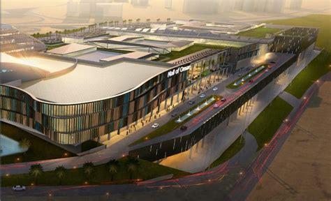 Mall of Oman | AECOM