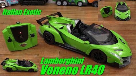 Lamborghini Veneno Lr40 Remote