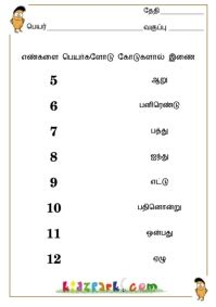 tamil numbers learn  write numbers   number