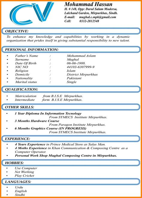 Best Cv Format For by 8 Best Cv Format Word Document Dialysis Best Cv
