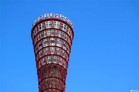 The Red Symbol Of The City Sparkling In
