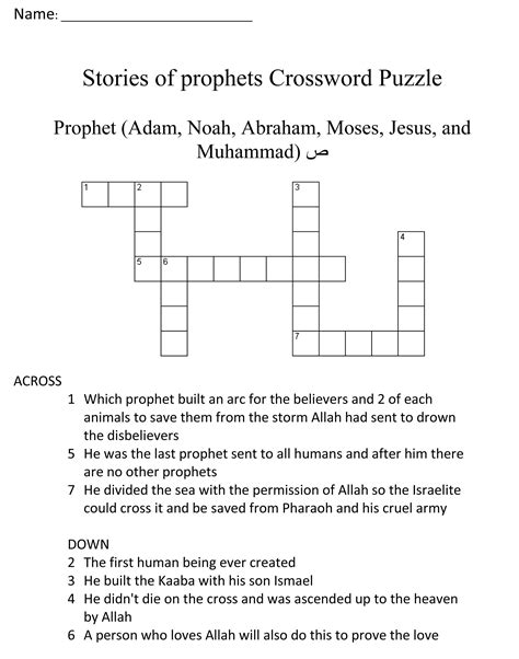 prophets crossword puzzle  images islamic kids
